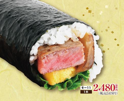 宮崎県産和牛厚切りロースステーキ巻